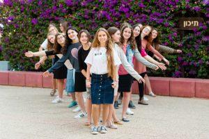 Ulpanat Amana is High School Educational Program based in Israel.